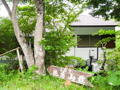 戸建て/B-48号